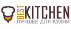 Best Kitchen (Бест китчен)