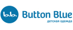 Button Blue (Баттон блю)